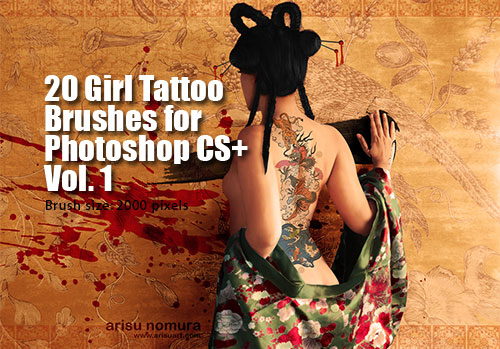 We will be releasing the girl tattoo Photoshop brushes in two volumes to