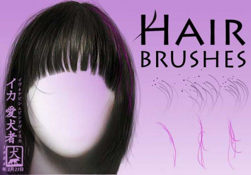 best photoshop brushes1