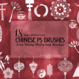 18 Free Chinese Clip Art Brushes for Photoshop