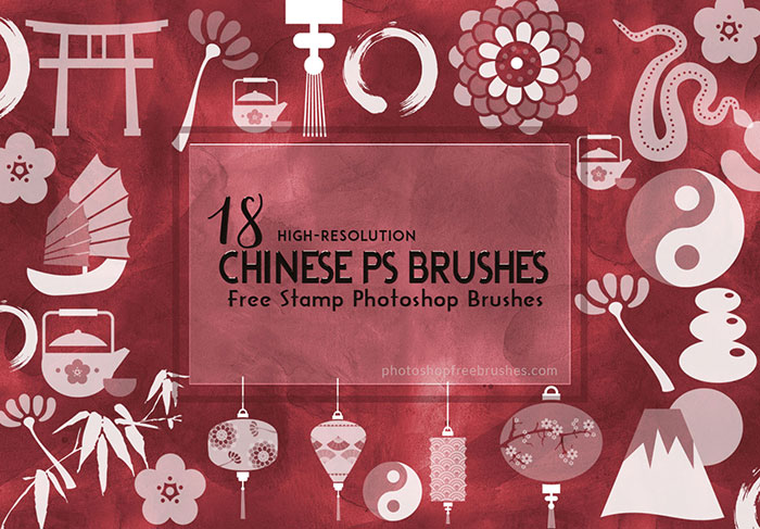 chinese clip art brushes